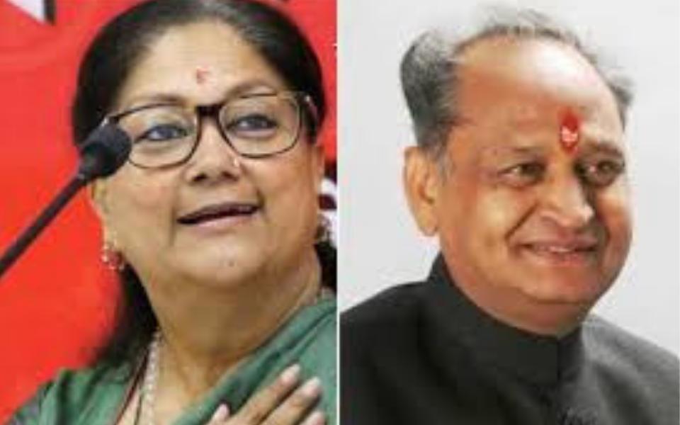 Increased fight between Ashok Gehlot and Vasundhara Raje
